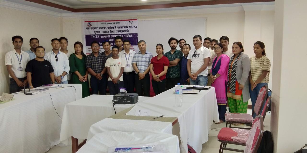 मुगु, डोल्पा र हुम्ला जिल्लाका सेवा प्रदायक स्वास्थ्य संस्थाहरुको आधारभुत तालिमका झलकहरु